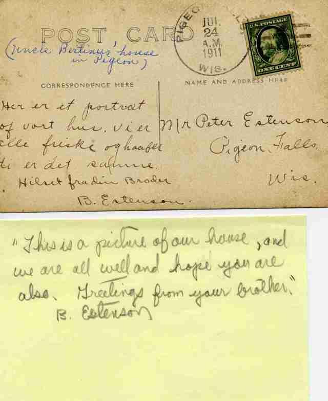 1911 Norse note, Bertinus_1